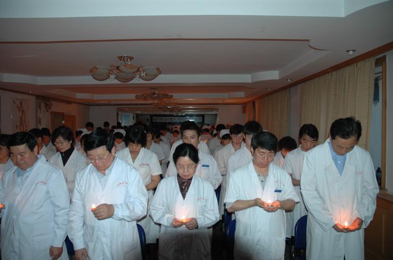 2008年5月21日黄克勤院长带领全体员