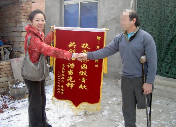 2008年1月18日黄柏勋副院长前往昌平