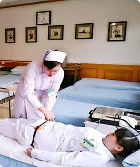 中医专科病整体护理法
