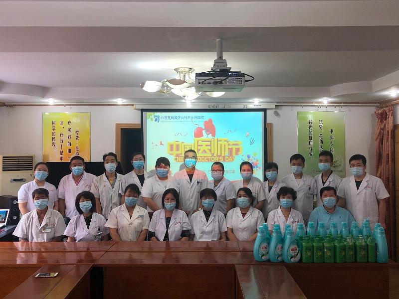 中国医师节,致敬生命健康守护者!