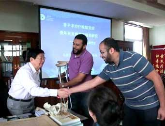 美国南达科他州农业代表团访问北京股骨头坏